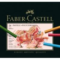 Пастель художественная сухая Faber-Castell Polychromos 24 цвета, картонная упаковка