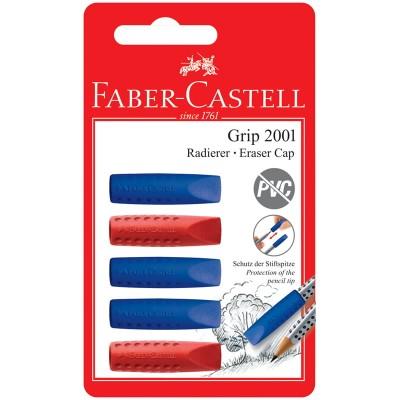 Набор ластиков-колпачков Faber-Castell Grip 2001 5шт., трехгранный