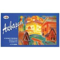 Акварель художественная Студия, 24 цвета, кюветы, картон (Гамма)