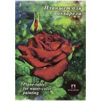 Планшет для акварели 20л. А4 Лилия Холдинг Алая роза, 200г/м2