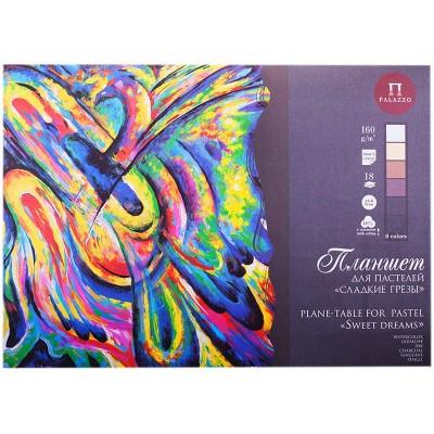 Планшет для пастелей 18л. А2 Лилия Холдинг Сладкие грезы, 160г/м2, 6 цветов