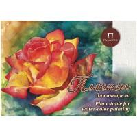 Планшет для акварели 20л. А3 Лилия Холдинг Чайная роза, 200г/м2