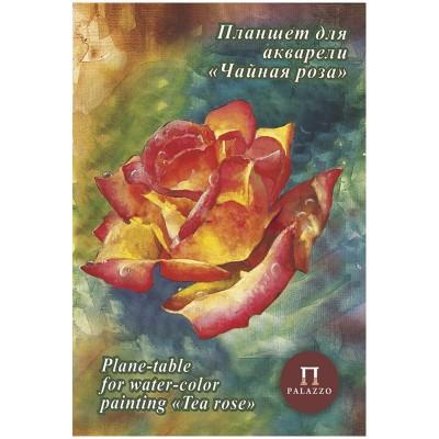 Планшет для акварели 20л. А4 Лилия Холдинг Чайная роза, 200г/м2
