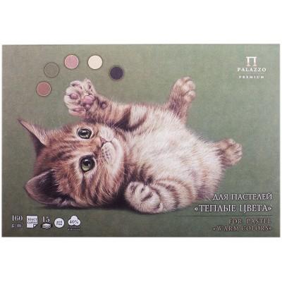 Планшет для пастелей А4 Лилия Холдинг Теплые цвета, 5 цветов