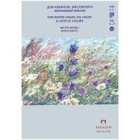 Планшет для акварельной, масляной и акриловой краски 16л. А4 Лилия Холдинг Русское поле