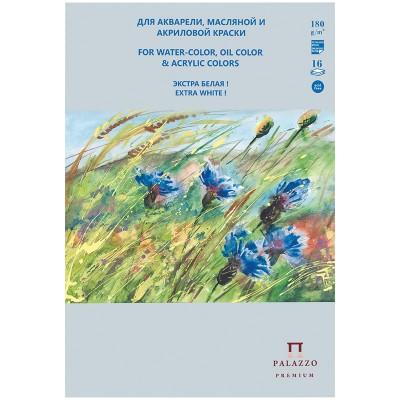 Планшет для акварельной, масляной и акриловой краски 16л. А5 Лилия Холдинг Русское поле