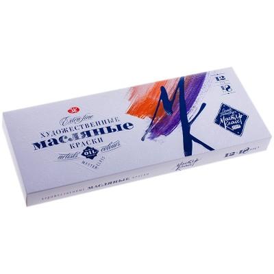 Краски масляные Мастер-Класс, 12 цветов, 18мл/туба, картон