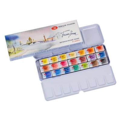 Набор акварельных красок Белые Ночи, 21 цвета в металлическом пенале
