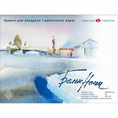 Альбом-склейка Белые Ночи, 300*400 мм, 20л, плотность 200г/м2, рисовальная бумага